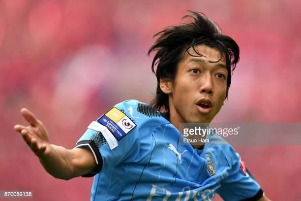 Kengo Nakamura of Kawasaki Frontale reacts during the JLeague Levain Cup final match between Cerezo Osaka and Kawasaki Frontale at Saitama Stadium on...