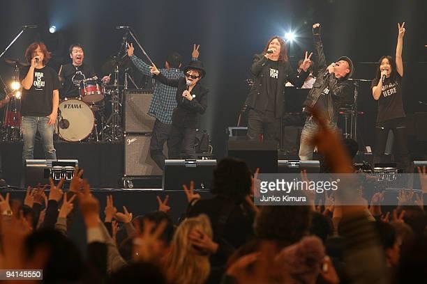 Kenichi Asami, Tamio Okuda, Yoko Ono, Kazuya Yoshii, Shigeru Izumiya and Kumi of Lov Psychedelico perform on stage during the Dream Power John Lennon...