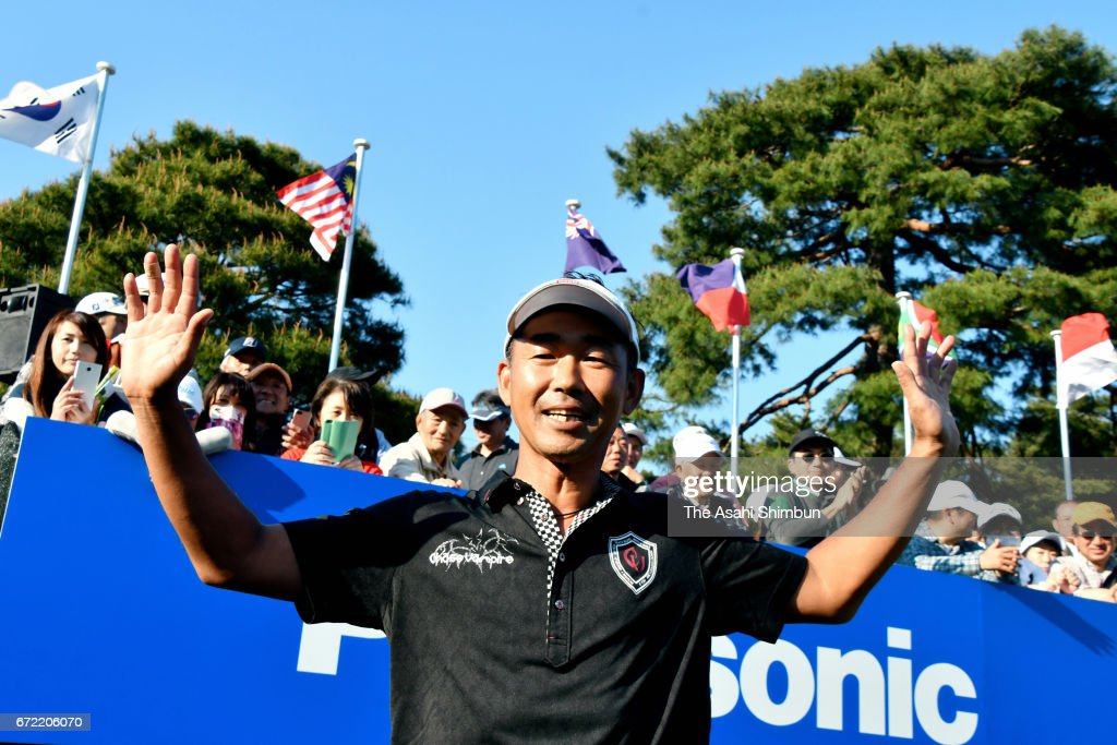 Kenichi Kuboya of Japan celebrates winning the Panasonic Open at Chiba Country Club Umesato Course on April 23, 2017 in Noda, Chiba, Japan.