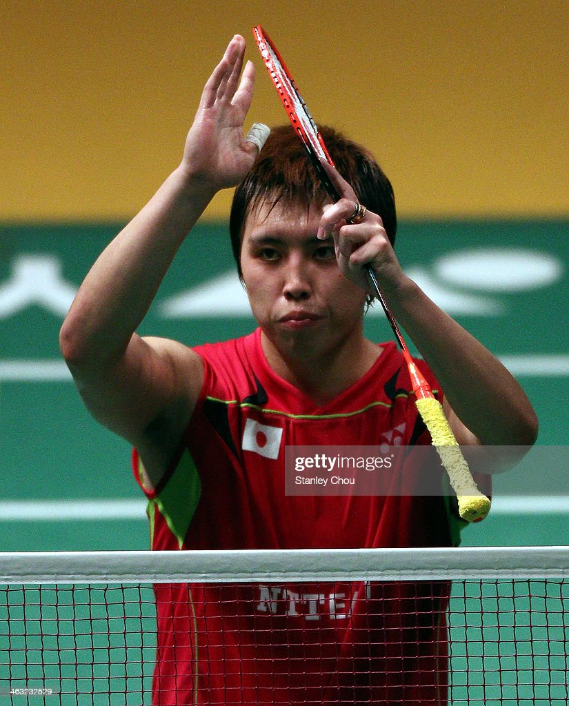 Malaysia Badminton Open - Day 4