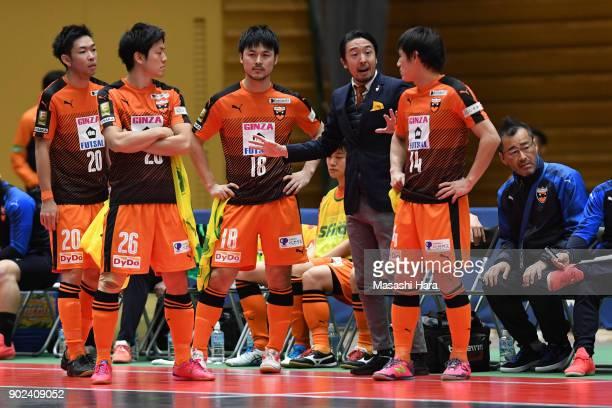 Kenichiro Kogurecoach of Shriker Osaka looks on during the FLeague match between Shriker Osaka and Agleymina Hamamatsu at the Komazawa Gymnasium on...