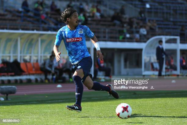 Kenji Baba of Kamatamare Sanuki in action during the JLeague J2 match between Kamatamare Sanuki and Shonan Bellmare at Pikara Stadium on April 2 2017...