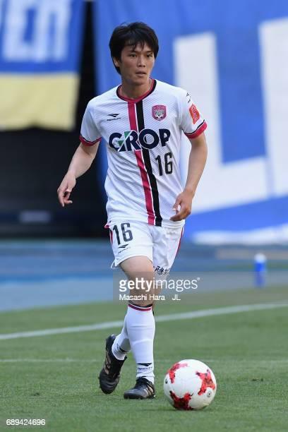 Kenji Sekido of Fagiano Okayama in action during the JLeague J2 match between Oita Trinita and Fagiano Okayama at Oita Bank Dome on May 28 2017 in...