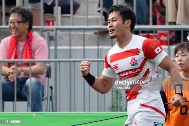 Kenki Fukuoka of Japan celebrates his try during the Pacific Nations Cup match between Japan and Fiji at Kamaishi Unosumai Memorial Stadium on July...