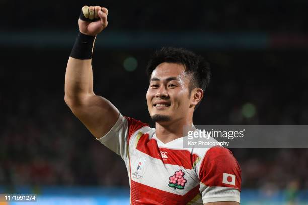 Kenki Fukuoka of Japan celebrates the win during the Rugby World Cup 2019 Group A game between Japan and Ireland at Shizuoka Stadium Ecopa on...