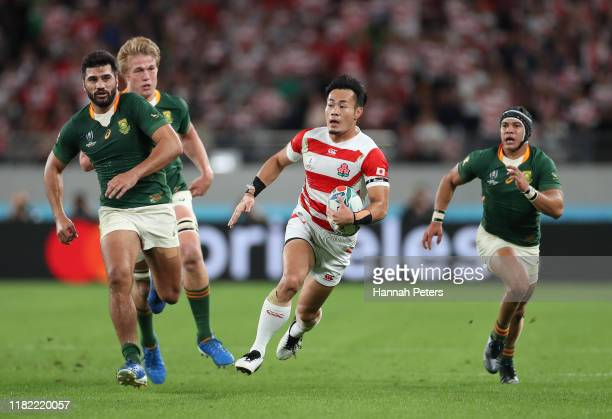 Kenki Fukuoka of Japan runs with the ball during the Rugby World Cup 2019 Quarter Final match between Japan and South Africa at the Tokyo Stadium on...