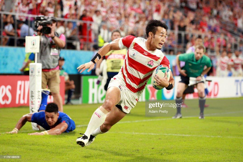 Japan v Samoa - Rugby World Cup 2019: Group A : ニュース写真