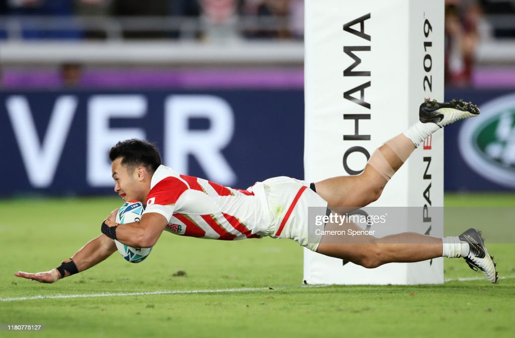 Japan v Scotland - Rugby World Cup 2019: Group A : News Photo