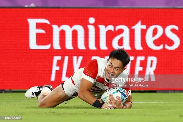 Kenki Fukuoka of Japan touches down to score their third try during the Rugby World Cup 2019 Group A game between Japan and Scotland at International...