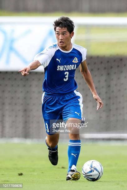 Kenmotsu Takumu of Shizuoka in action during the Shizuoka Youth Selection Team and Paraguay U18 during the SBS Cup International Youth Soccer at...