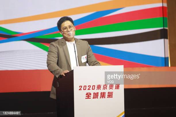 Kenneth Fok Kai-kong, vice-president of the Sports Federation and Olympic Committee of Hong Kong, attends a press conference for Tokyo 2020 Olympics...