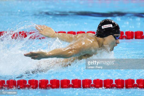 Kenneth To of China Hong Kong competes in the Men's 200m Individual Medley of the 14th FINA World Swimming Championships at Hangzhou Olympic Sports...