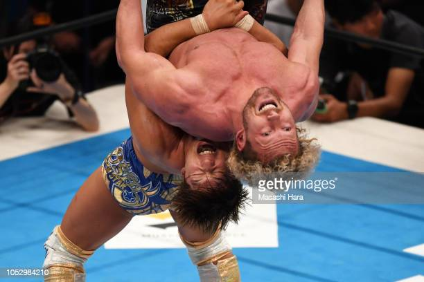 Kenny Omega and Kota Ibushi compete in the 3 Way match between Kenny Omega Cody and Kota Ibushi during the King of ProWresting at Ryogoku Kokugikan...