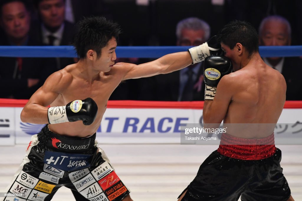 Kenshiro Teraji of Japan (L) punches Pedro Guevara of Mexico during their WBC Light Flyweight Title Bout at Ryogoku Kokugikan on October 22, 2017 in Tokyo, Japan.