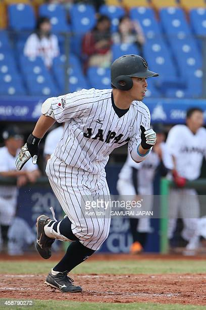Kensuke Kondo of Japan bats in the bottom of the fifth inning against Nicaragua during the IBAF 21U Baseball World Cup Group B game between Japan and...