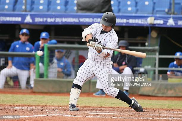 Kensuke Kondo of Japan bats in the bottom of the fourth inning against South Korea during the IBAF 21U Baseball World Cup Group C game between Japan...