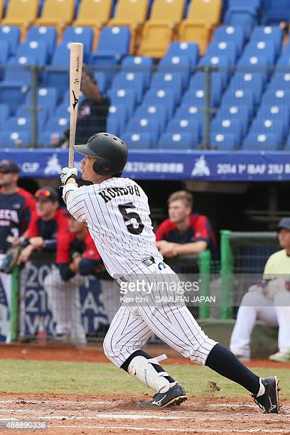 Kensuke Kondo of Japan bats in the bottom of the third inning against Czech during the IBAF 21U Baseball World Cup Group C game between Japan and the...