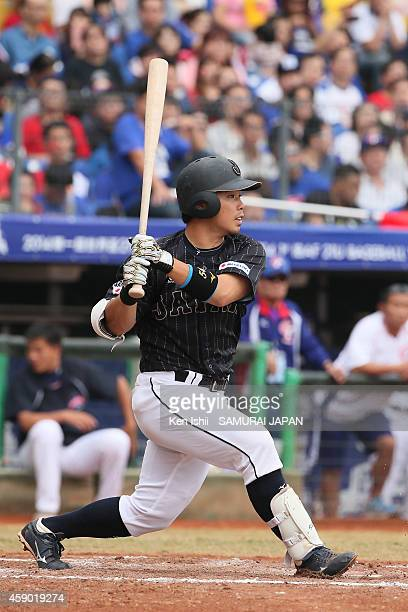 Kensuke Kondo of Japan bats in the top of the seventh inning against Chinese Taipei during the IBAF 21U Baseball World Cup Group C game between...