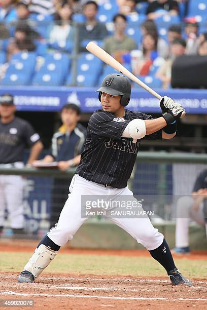 Kensuke Kondo of Japan bats in the top of the third inning against Chinese Taipei during the IBAF 21U Baseball World Cup Group C game between Chinese...
