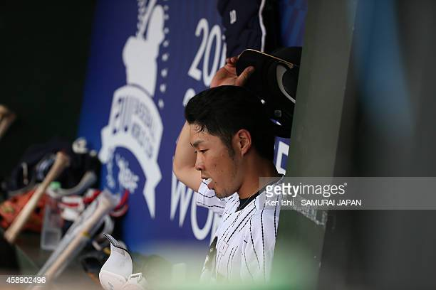 Kensuke Kondo of Japan reacts after his hitting home run in the bottom of the third inning against Czech during the IBAF 21U Baseball World Cup Group...