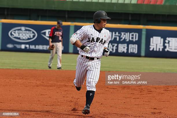Kensuke Kondo of Japan runs to third base after hitting a home run in the bottom of the third inning against Czech during the IBAF 21U Baseball World...