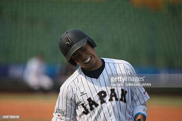 Kensuke Kondo of Japan shows his disappointment in the bottom of the third inning against Nicaragua during the IBAF 21U Baseball World Cup Group B...
