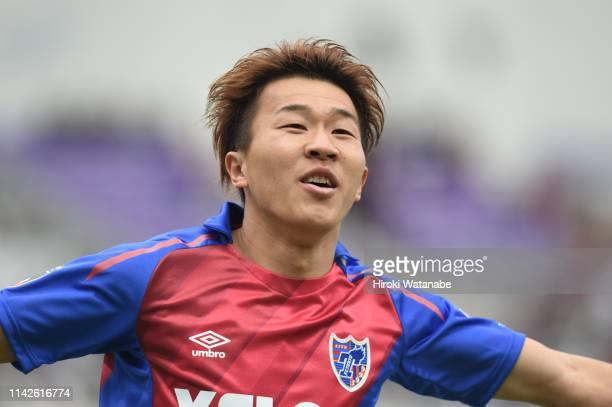 Kensuke Nagai of FC Tokyo celebrates scoring his team's first goal during the JLeague J1 match between FC Tokyo and Kashima Antlers at Ajinomoto...