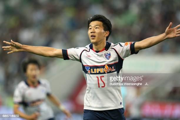 Kensuke Nagai of FC Tokyo celebrates scroing the opening goal during the JLeague J1 match between Vissel Kobe and FC Tokyo at Noevir Stadium Kobe on...