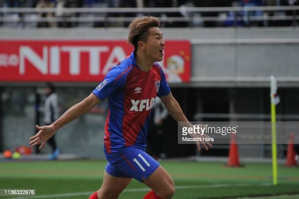 Kensuke Nagai of FC Tokyo celebrates the first goal during the JLeague J1 match between FC Tokyo and Nagoya Grampus at Ajinomoto Stadium on March 17...