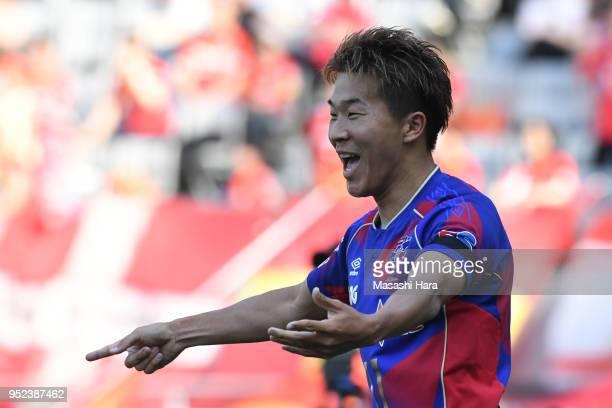 Kensuke Nagai of FC Tokyo celebrates the second goal during the JLeague J1 match between FC Tokyo and Nagoya Grampus at Ajinomoto Stadium on April 28...
