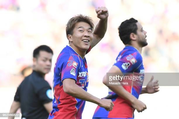 Kensuke Nagai of FC Tokyo celebrates their third goal during the JLeague J1 match between FC Tokyo and Nagoya Grampus at Ajinomoto Stadium on April...