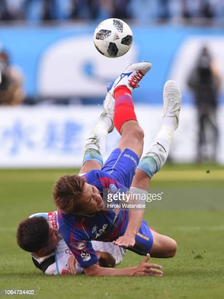 Kensuke Nagai of FC Tokyo in action during the JLeague J1 match between FC Tokyo and Kawasaki Frontale at Ajinomoto Stadium on November 24 2018 in...