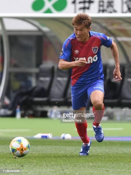 Kensuke Nagai of FC Tokyo in action during the JLeague J1 match between FC Tokyo and Nagoya Grampus at Ajinomoto Stadium on March 17 2019 in Chofu...