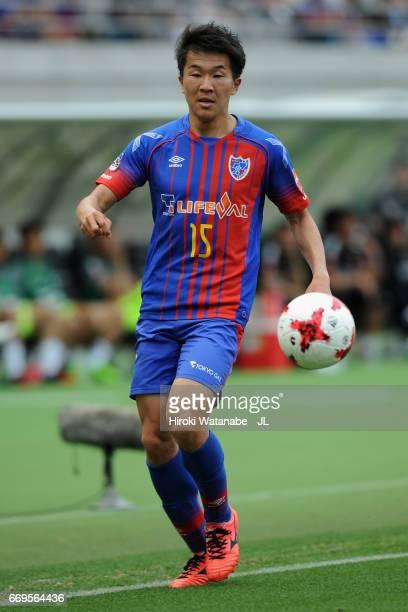 Kensuke Nagai of FC Tokyo in action during the J.League J1 match between FC Tokyo and Urawa Red Diamonds at Ajinomoto Stadium on April 16, 2017 in...