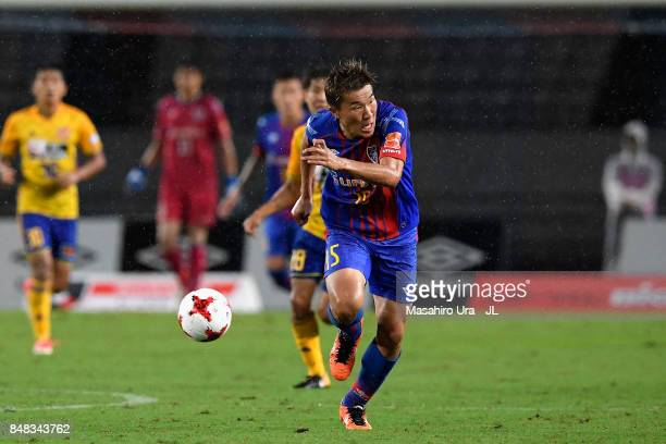 Kensuke Nagai of FC Tokyo in action during the JLeague J1 match between FC Tokyo and Vegalta Sendai at Ajinomoto Stadium on September 16 2017 in...