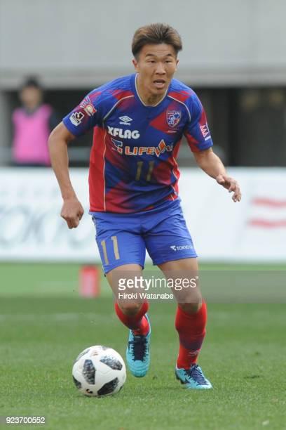 Kensuke Nagai of FC Tokyo in action during the JLeague J1 match between FC Tokyo and Urawa Red Diamonds at Ajinomoto Stadium on February 24 2018 in...