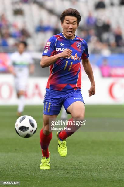 Kensuke Nagai of FC Tokyo in action during the JLeague J1 match between FC Tokyo and Shonan Bellmare at Ajinomoto Stadium on March 18 2018 in Chofu...