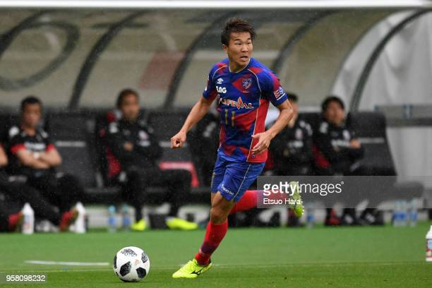 Kensuke Nagai of FC Tokyo in action during the JLeague J1 match between FC Tokyo and Consadole Sapporo at Ajinomoto Stadium on May 13 2018 in Chofu...