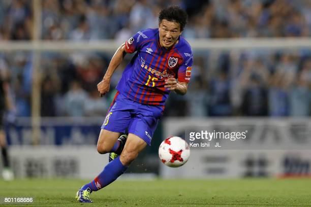 Kensuke Nagai of FC Tokyo in action during the JLeague J1 match between Jubilo Iwata and FC Tokyo at Yamaha Stadium on June 25 2017 in Iwata Shizuoka...