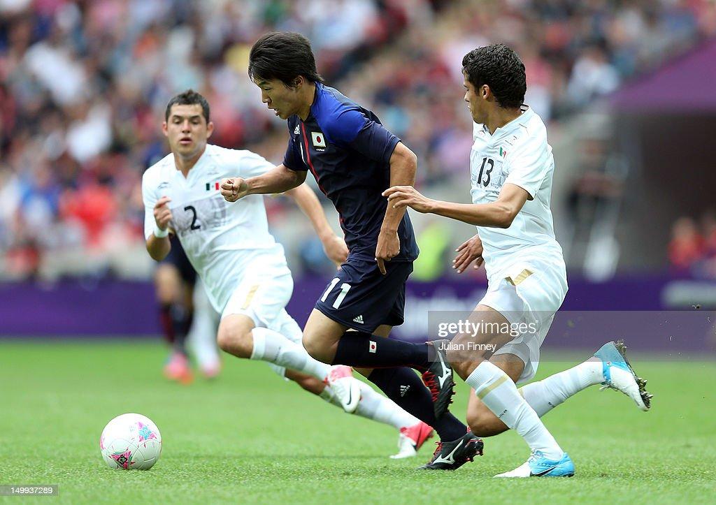 Olympics Day 11 - Men's Football S/F - Match 29 - Mexico v Japan : News Photo