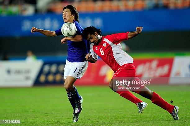 Kensuke Nagai of Japanfights for the ball with Ali Salem Al Ameri of United Arab Emirates in the Men's Final between United Arab Emirates and Japan...