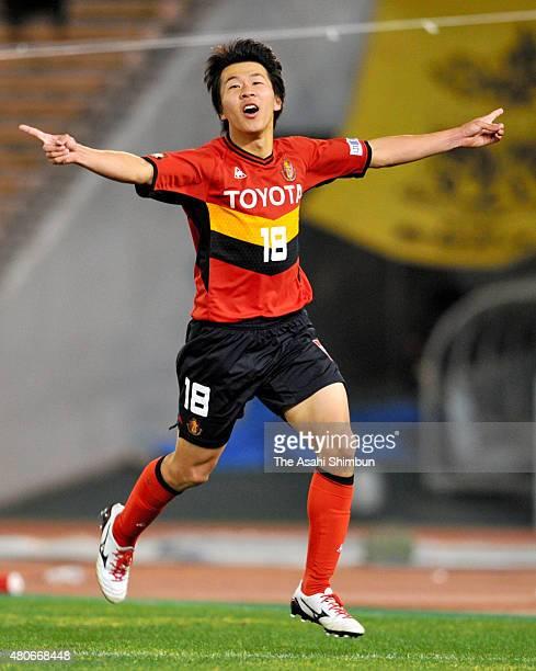 Kensuke Nagai of Nagoya Grampus celebrates scoring his team's third goal during the 91st Emperor's Cup fourth round match between Nagoya Grampus and...