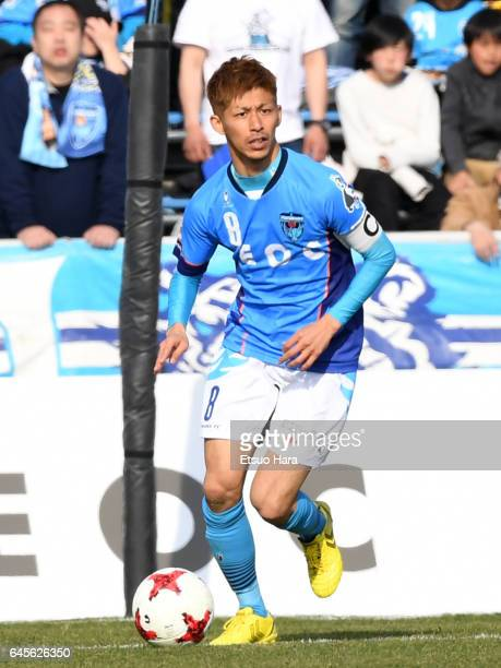 Kensuke Sato of Yokohama FC in action during the JLeague J2 match between Yokohama FC and Matsumoto Yamaga at Nippatsu Mitsuzawa Stadium on February...