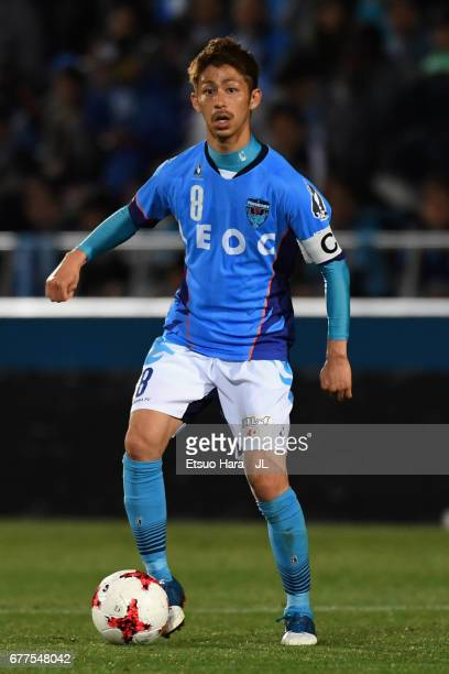 Kensuke Sato of Yokohama FC in action during the JLeague J2 match between Yokohama FC and Ehime FC at Nippatsu Mitsuzawa Stadium on May 3 2017 in...