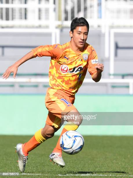 Kenta Aoshima of Shimizu SPulse in action during the Prince Takamado Cup 29th All Japan Youth Football Tournament semi final match between Shimizu...