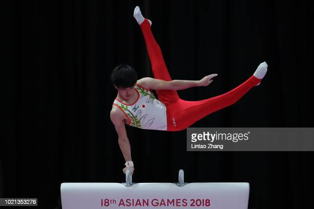 Kenta Chiba of Japan competes on the Men's Pommel Horse during the Artistic Gymnastics of the Men's Team Final at the Jiexpo Hall on day four of the...