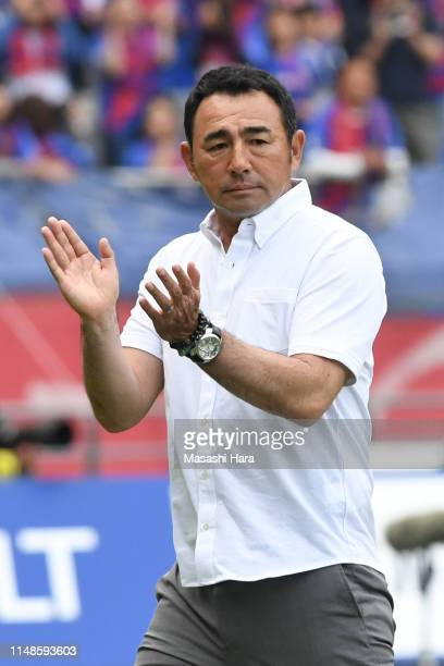 Kenta Hasegawa, coach of FC Tokyo looks on during the J.League J1 match between FC Tokyo and Jubilo Iwata at Ajinomoto Stadium on May 12, 2019 in...