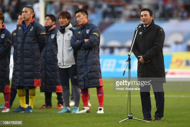 Kenta Hasegawa,coach of FC Tokyo looks on after the J.League J1 match between FC Tokyo and Kawasaki Frontale at Ajinomoto Stadium on November 24,...
