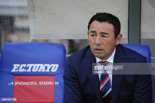 Kenta Hasegawa,coach of FC Tokyo looks on prior to the J.League J1 match between FC Tokyo and Gamba Osaka at Ajinomoto Stadium on March 31, 2018 in...