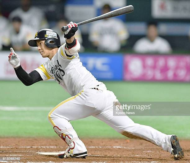 Kenta Imamiya hits a tworun single in the eighth inning of the SoftBank Hawks' 43 win over the Lotte Marines in Game 1 of the Pacific League Climax...
